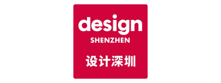 Design Shenzhen | Trade shows