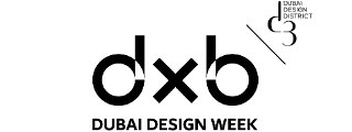 Dubai Design Week | Trade shows