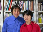 Tezuka Architects | Architects