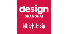 Design Shanghai | Trade shows