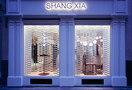 Kengo Kuma & Associates-Shang Xia Paris -4