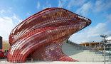 Studio Daniel Libeskind-Vanke Pavilion for Expo 2015 in Milan -1