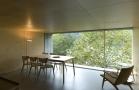 Correia / Ragazzi Arquitectos-Casa no Gerês -4