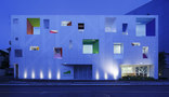 Emmanuelle Moureaux Architecture + Design-Sugamo Shinkin Bank / Tokiwadai branch -4