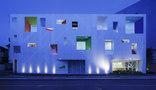 Emmanuelle Moureaux Architecture + Design-Sugamo Shinkin Bank / Tokiwadai branch -4