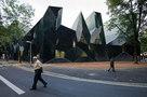 Manuel Herz Architects-Jewish Community Center -5