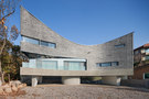 JOHO Architecture-The Curving House -1