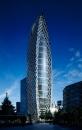 TANGE ASSOCIATES-MODE GAKUEN Cocoon Tower -1