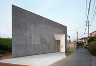 mA-style design of architecture & planning Co., Ldt.-Kawabe No Sumika -4