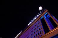 HSH Architekten-Umbau des Café Moskau zum Konferenzzentrum -3