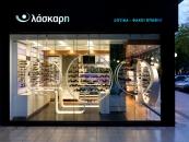 dARCHstudio-Optic shop Laskaris -4