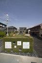 UID Architects-MORI x hako -4