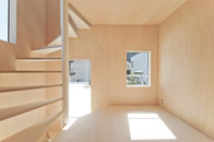 Hiroshi Kuno + Associates-Kumagai House -2
