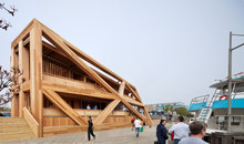 HOLLWICH KUSHNER LLC (HWKN)-Fire Island Pines Pavilion -2