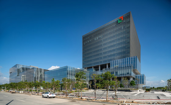 Headquarters, Traditional Chinese Medicine Science and Technology Industrial Park of Co-operation between Guangdong and Macao by Aedas | Office buildings