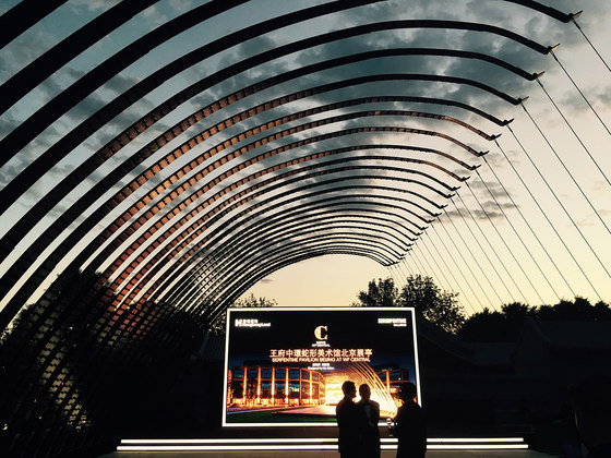 Serpentine Pavilion Beijing by Jiakun Architects | Installations
