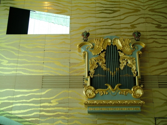 Casa da Música de OMA/AMO | Halles de concert