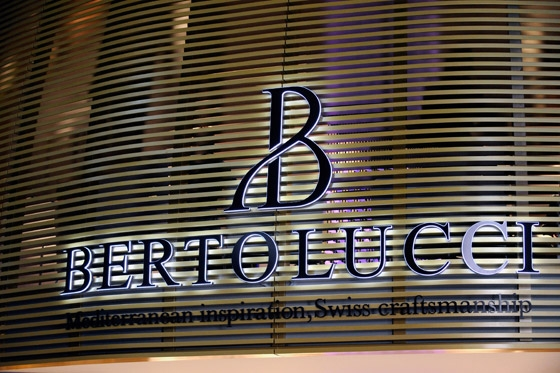 Messestand - Bertolucci at Baselworld trade fair di Patrick Norguet | Stand fieristici
