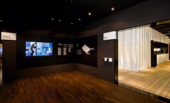 TOTO ISH Frankfurt di MACH ARCHITEKTUR GmbH | Installazioni