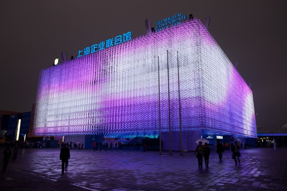 Dream Cube by ESI Design | Trade fair & exhibition buildings