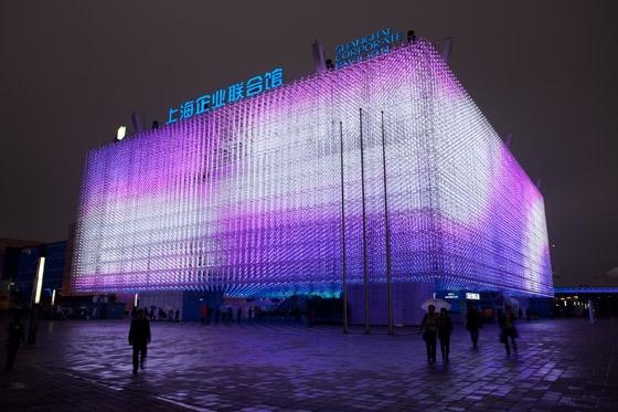 ESI Design-Dream Cube