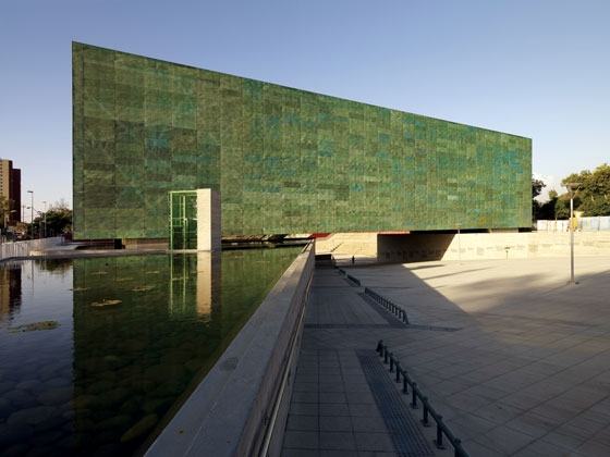 Museum of Memory and Human Rights von Estudio America | Museen