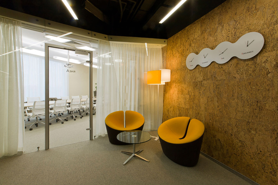 'Yandex' internet company office in Ekaterinburg by za bor architects | Office buildings