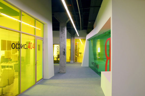 Yandex, St. Petersburg by za bor architects | Office buildings