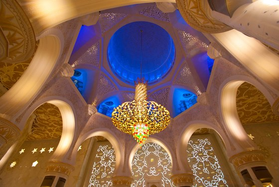 Sheikh Zayed Bin Sultan Al Nahyan Mosque by Speirs + Major | Church architecture / community centres