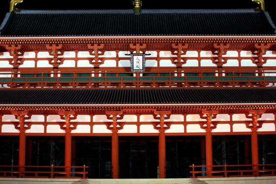 Motoko Ishii Lighting Design-Heijo-kyo Daigoku Palace