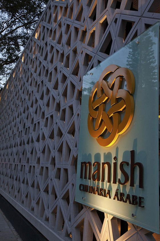 Manish Restaurant by Acenda | Restaurants