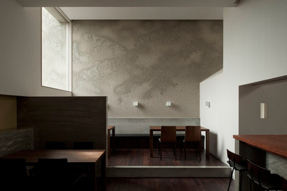 Cafe CROSS von FORM / Kouichi Kimura Architects | Restaurants