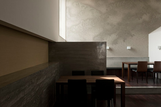 Cafe CROSS by FORM / Kouichi Kimura Architects | Restaurants