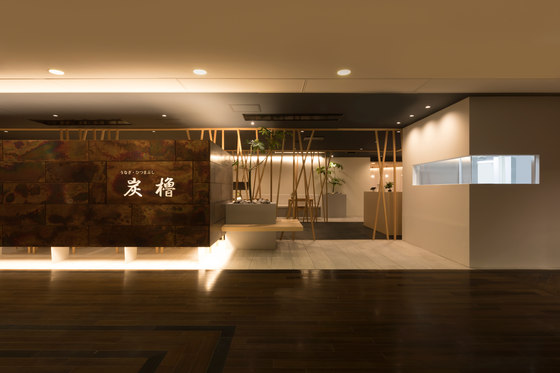 Sumiyagura by ALTS Design Office | Restaurant interiors