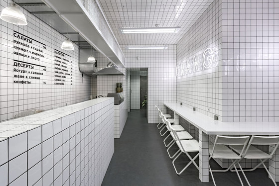 Orang+Utan vegetarian bar di AKZ Architectura | Bar - Interni