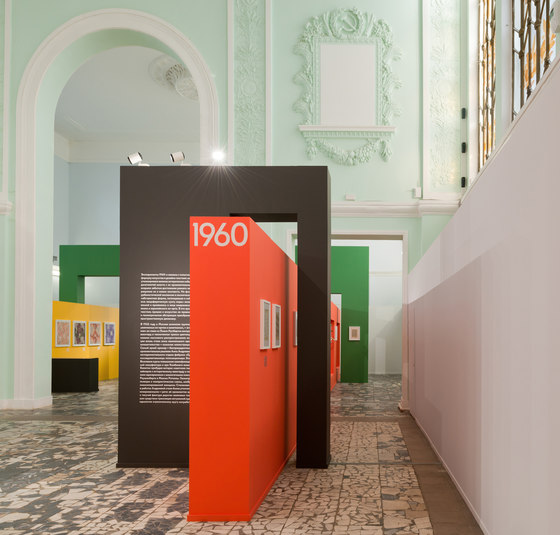 From Avant-garde to GOST by Architectural bureau FORM | Installations