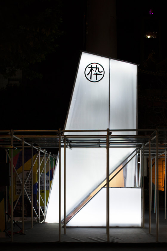 Urban Prisms by Lukstudio | Installations