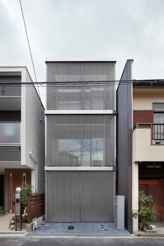 House in Minami-tanabe by FujiwaraMuro Architects | Detached houses