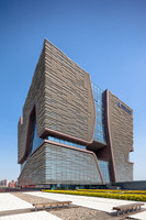 Xi'an Jiaotong-Liverpool University Administration Information Building | Universités | Aedas