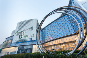 Olympia 66 Dalian | Shoppingcenter | Aedas