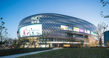 VivoCity Shanghai | Shoppingcenter | Aedas