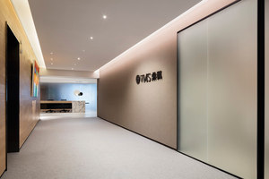 VMS Investment Group Headquarters | Oficinas | Aedas