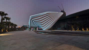 Zhuhai Shizimen Business Cluster & Convention Centre | Edificio de Oficinas | RMJM