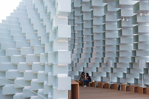 Serpentine Pavilion | Installationen | BIG / Bjarke Ingels Group