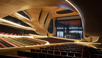 Harbin Opera House | Auditorium | MAD Architects