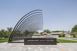 Serpentine Pavilion Beijing | Installations | Jiakun Architects