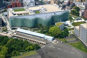 The National Art Center | Museums | Kisho Kurokawa