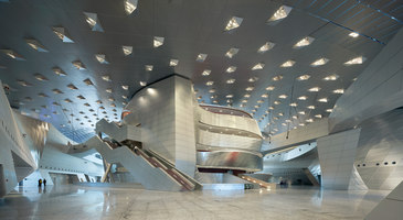 Dalian International Conference Center | Halles de concert | Coop Himmelb(l)au