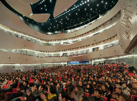 Dalian International Conference Center | Concert halls | Coop Himmelb(l)au