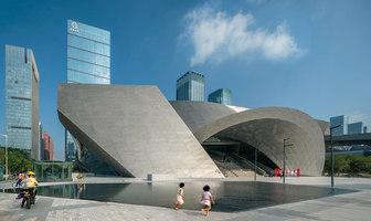 Mocape | Museos | Coop Himmelb(l)au